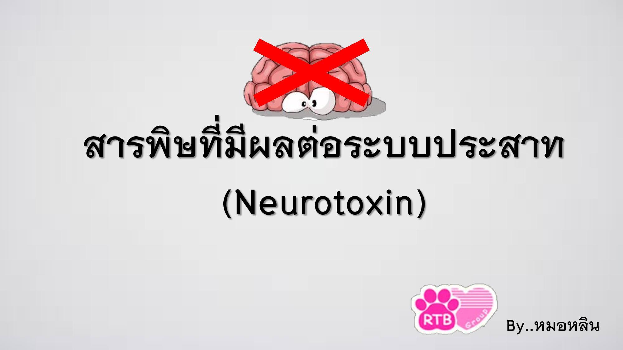 Neurotoxin-001